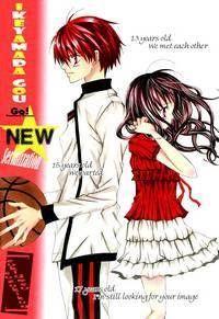 Suki Desu Suzuki-Kun Manga