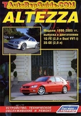 Tremendous Download Free Toyota Altezza Lexus Is200 1998 2005 Repair Wiring Digital Resources Xeirawoestevosnl