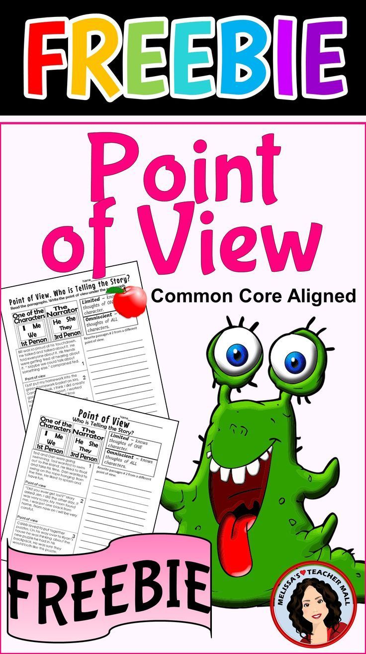 This Point of View Printable provides fun practice for your classroom. Students read a paragraph and decide if it is written as first person, third…