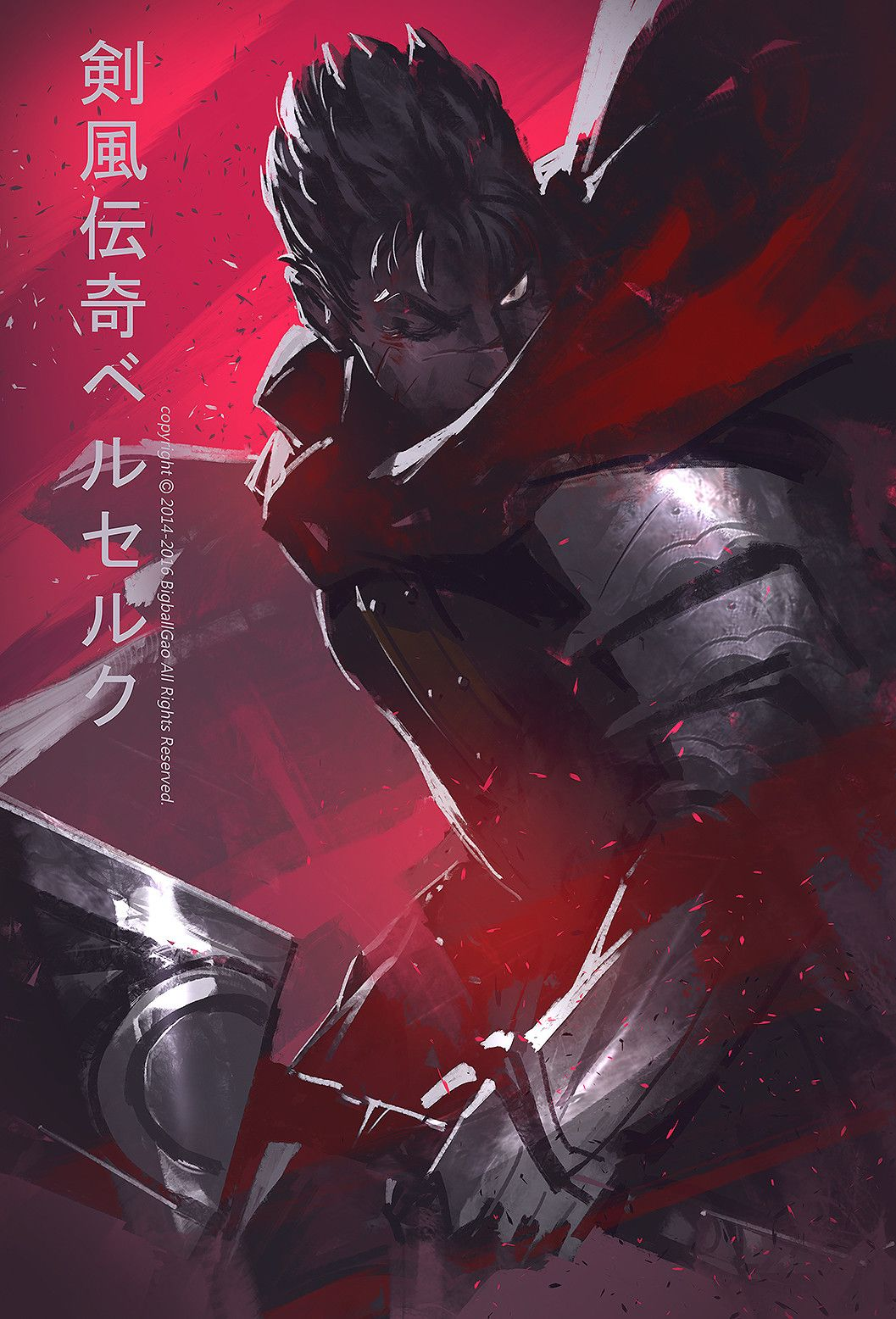 Artstation Berserk Bigball Gao Berserk Interesting Drawings Anime