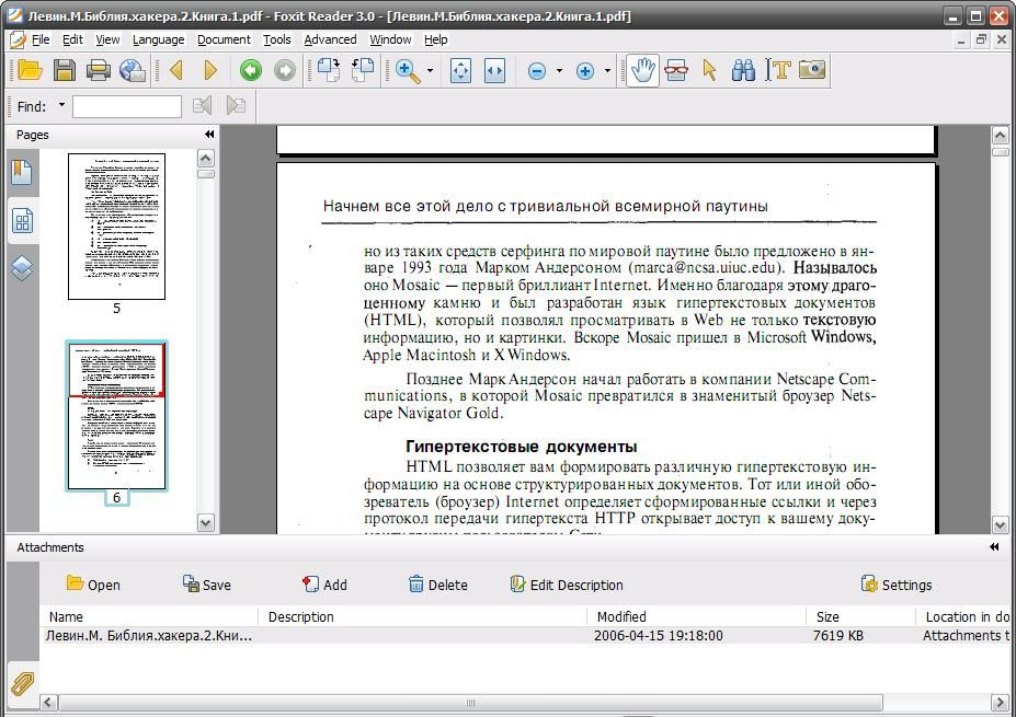 omnipage pro 17 gratuit