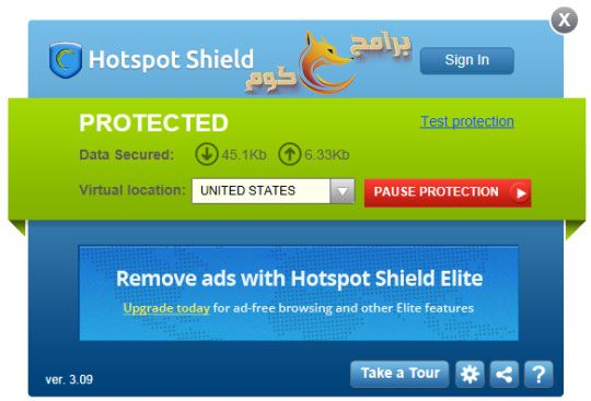 Hotspot Shield For Mac Cracked