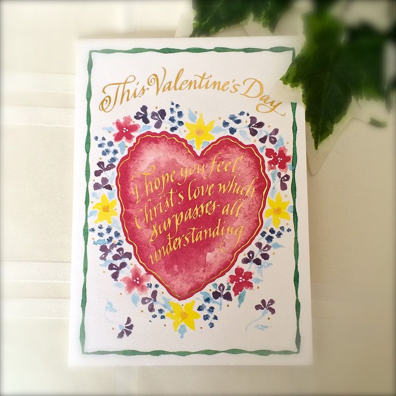 This Valentine's Day - Card