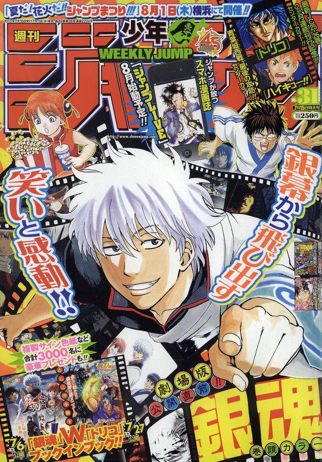 Weekly Shonen Jump Rankings Manga covers, Anime, Anime