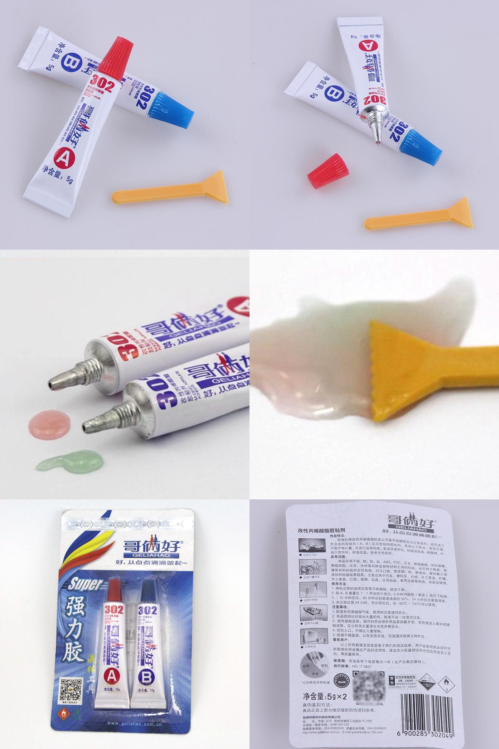 77eb8894cf Visit to Buy] AB glue total 10g metal rubber universal glue 302 glue ...