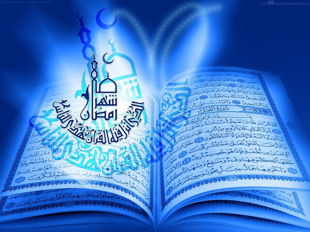 Holy Quran Images Hd