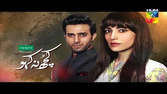 geo urdu movies hd free download