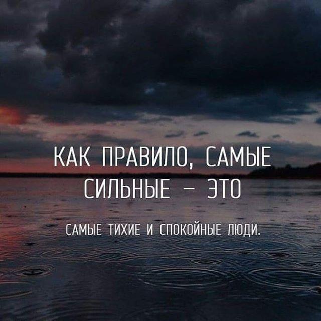 Медведем, грустные картинки с надписями в инстаграм