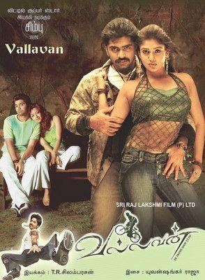 Vallavan Hd Movies Download Download Movies Hd Movies