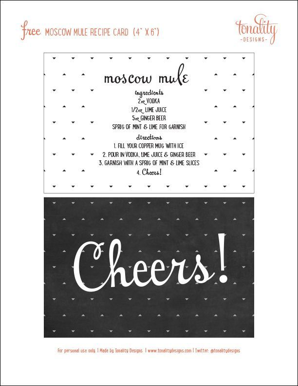 FREE Moscow Mule Recipe Card Download by Tonality Designs Gift - free recipe card template for word