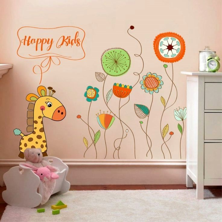 Islamic Quote Wall Stickers Online In India Click Visit Link For