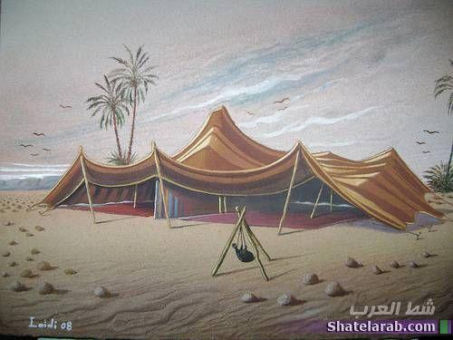 خيمة بدوية Google Search Tent Drawing Art Arabic Art