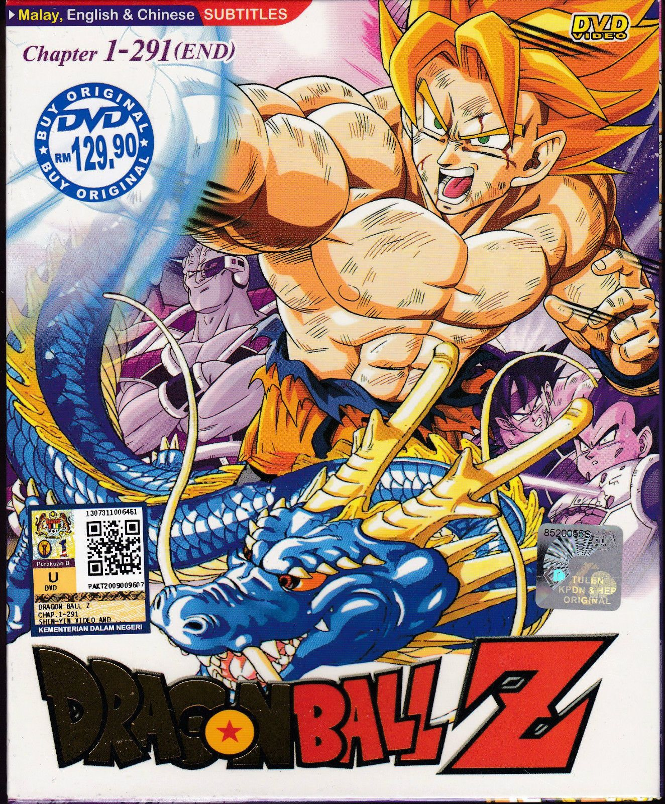 Dvd anime dragon ball z chapter 1291 end complete series