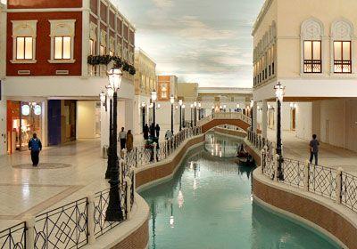 Villagio Mall ~ Doha, Qatar