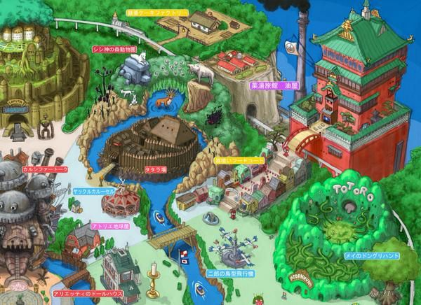 Illustration おしゃれまとめの人気アイデア Pinterest Ichishou ジブリ スタジオジブリ 三鷹の森ジブリ美術館