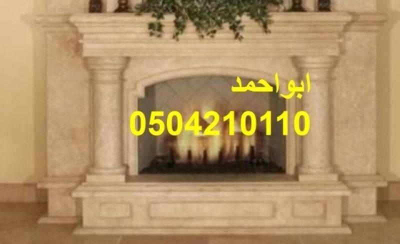 ديكورات مشبات حجر Fireplace Decor Home Decor