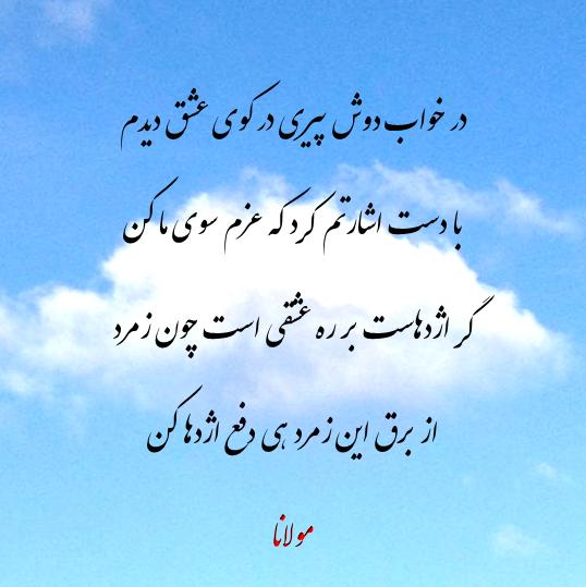 صفحه اینستاگرام گنجینه بهترین شعرها سونت اینفو Persian Quotes Buddha Art Painting Persian Alphabet