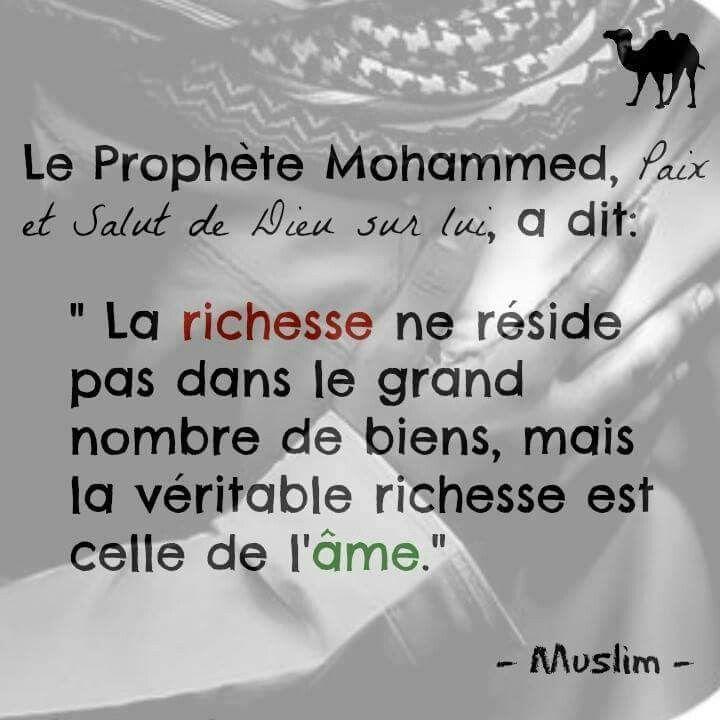 islam citater kærlighed