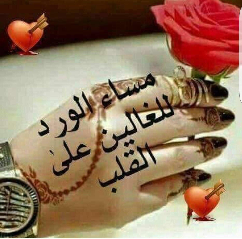 Desertrose اللهم اقسم لنا من خشيتك ما تحول به بيننا وبين معاصيك ومن طاعتك ما تبلغنا به جنتك ومن اليقين ما ته Henna Hand Tattoo Islamic Gifts Good Morning Gif