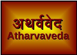 Download free Atharva Veda in Hindi PDF http://hindiibooks ...
