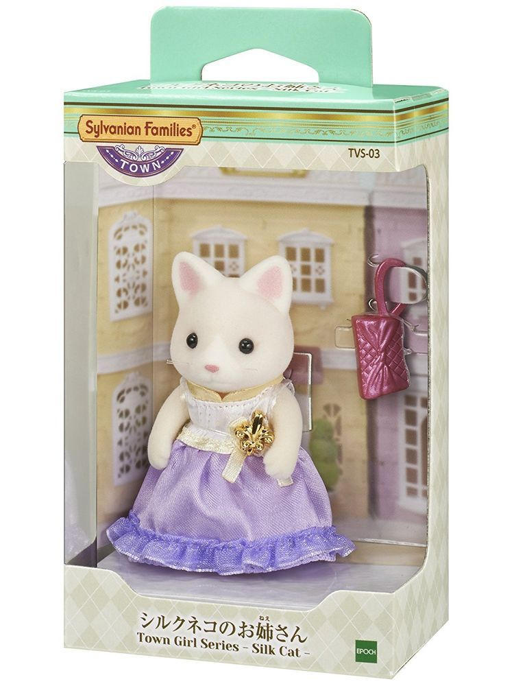 Sylvanian Families Town Girl MARSHMALLOW MICE Town Series TVS-07 Calico Critters