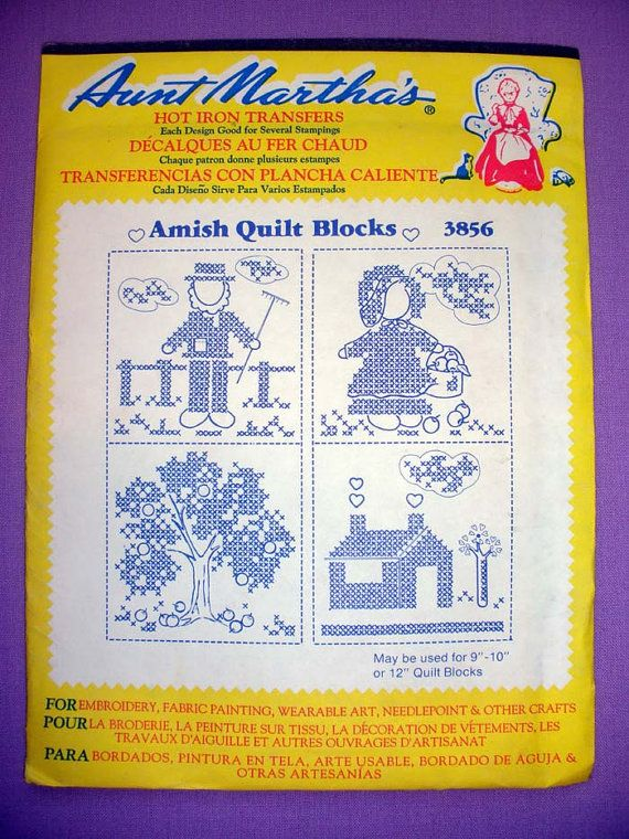 Aunt Martha\'s Amish Quilt Blocks Hot Iron by MrsMurphysMercantile ...