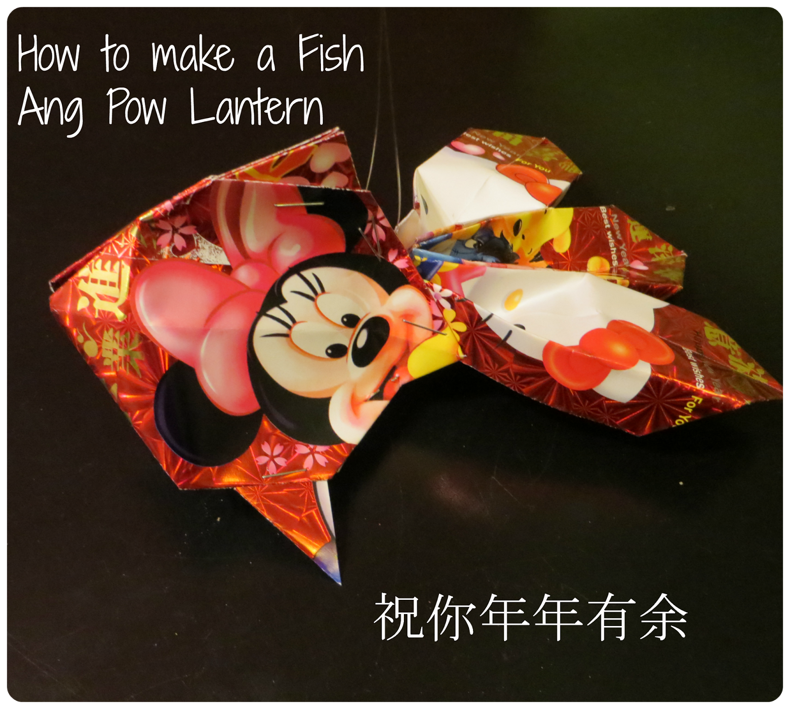 Fish lantern using ang bao pow craft crafty and cards for Ang pow koi fish tutorial