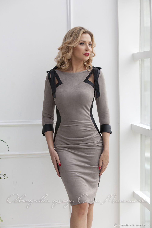 11dc2f113a4 Платье