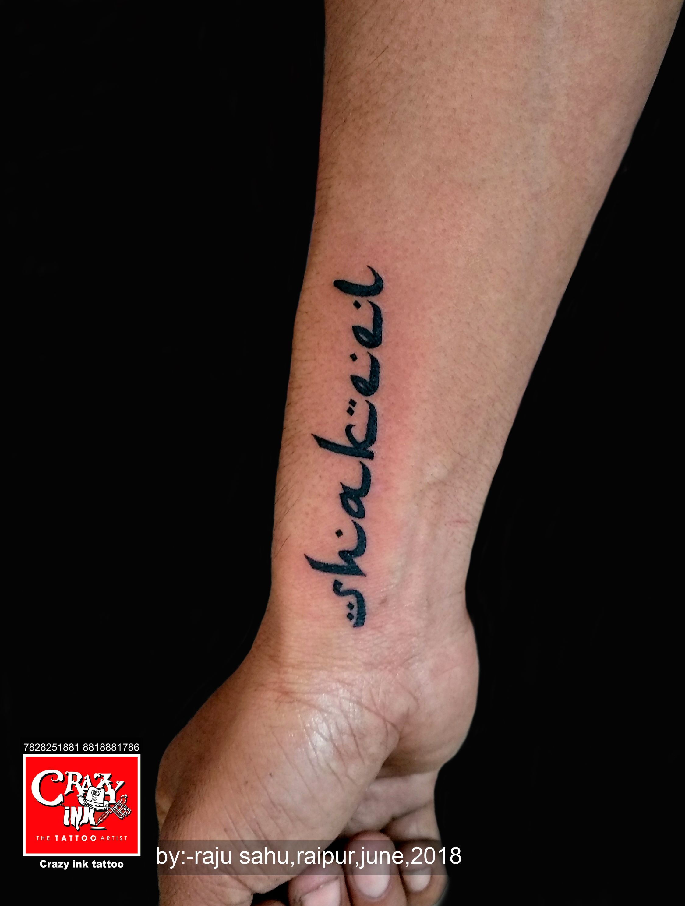 Small Basic Name Tattoo Design By Raju Sahu
