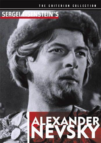 Eisenstein Alexander Nevsky The Criterion Collection Vintage Advertisements Film