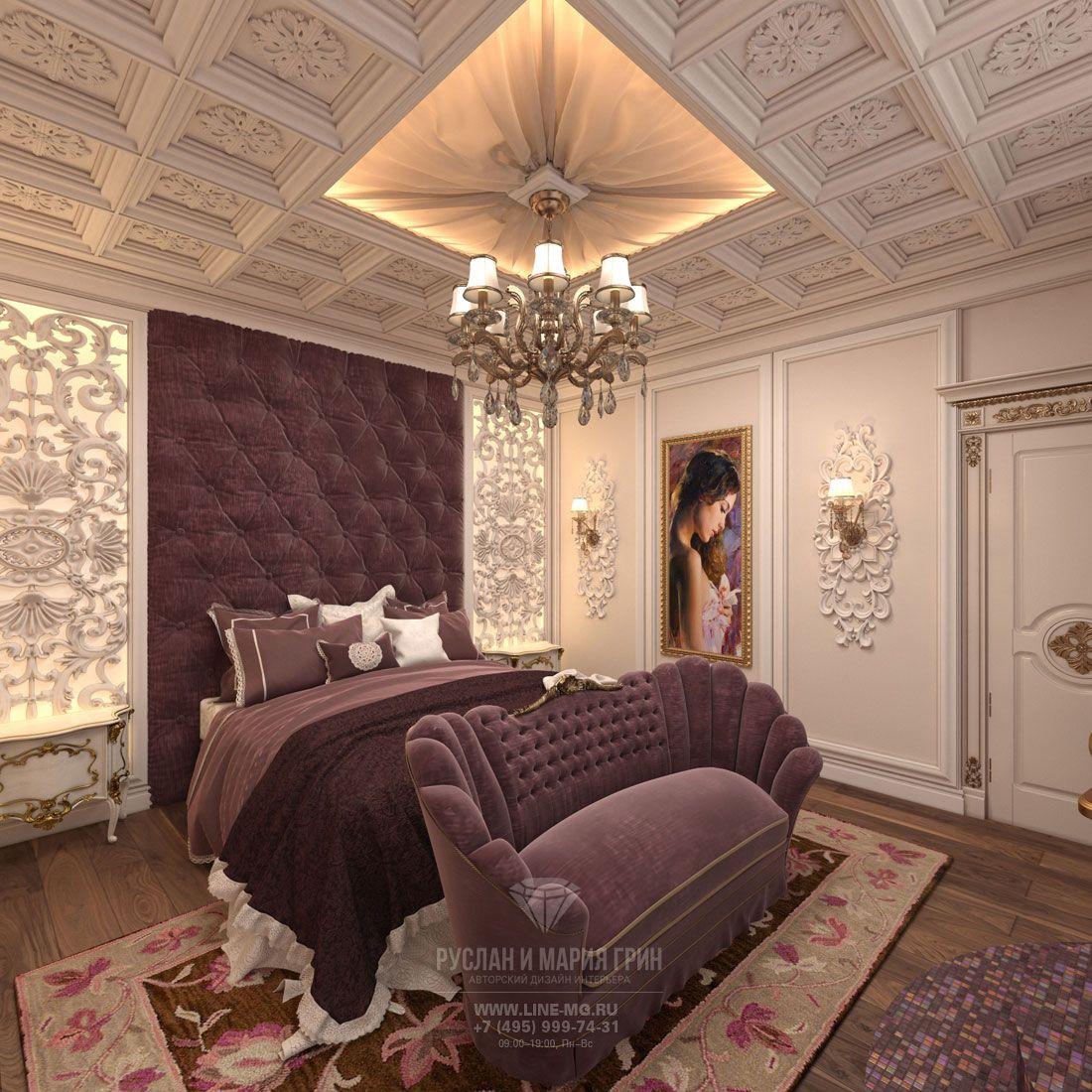 Master bedroom bedroom ceiling decor  Дизайн спальни Фото  Современные идеи интерьеров