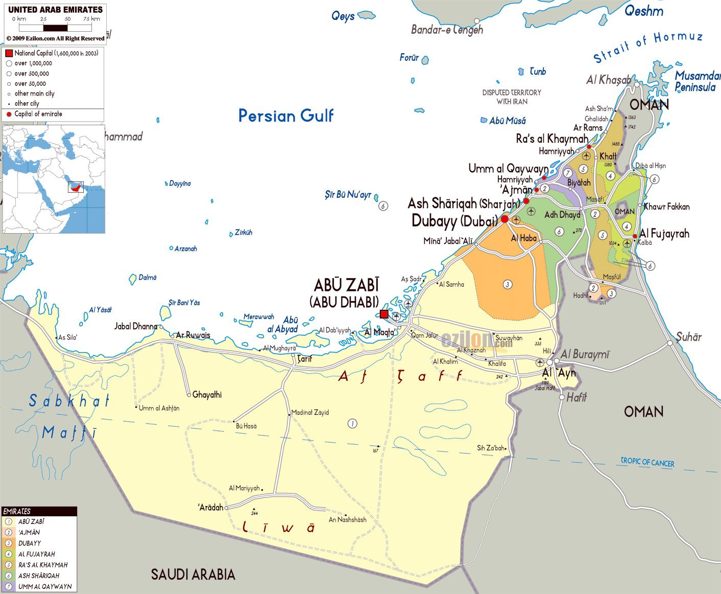 Political Map Of United Arab Emirates With All Roads Cities And