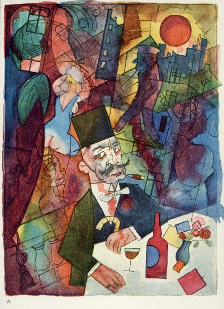 the art scab george grosz berlin Zürich galerie daniel keel george grosz: aquarelle und zeichnungen, january 20–february 22, 1964, no catalogue [probably this picture] turin.