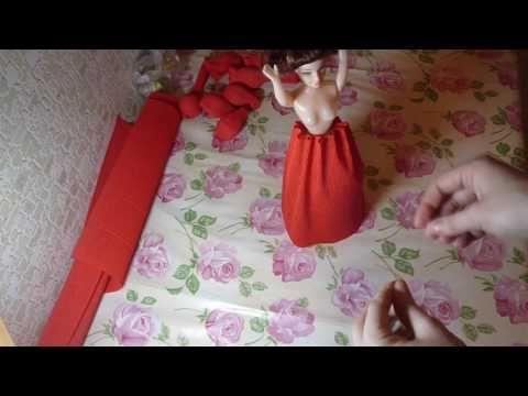 Кукла из конфет и гофрированной бумаги мастер класс ...