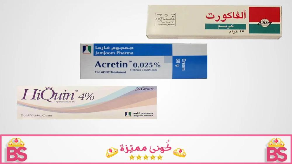 الخلطة الثلاثية للدكتور طلال المحيسندكتور طلال المحيسن هو دكتور استشارى كويتي الجنسية متخصص فى الامراض الجلدية والتجميلية حاصل على ش Acne Cream Personal Care