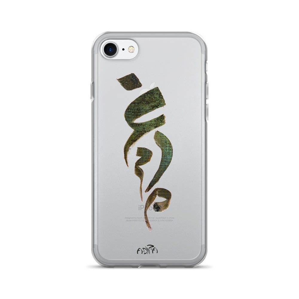 iphone 7 plus case arabic