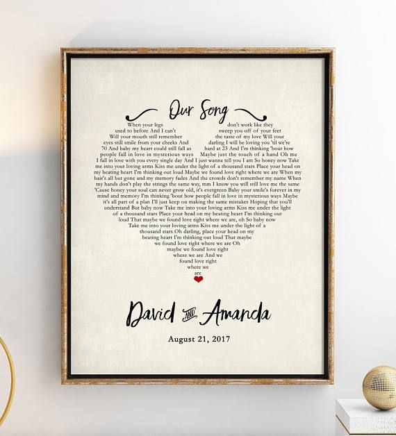 One Year Wedding Anniversary Gifts For Her: Wedding Gift Song Lyrics, 1st Anniversary Gift, Gift For