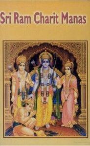 b3828511a The Pure View Sri Ram Charita Manas – the Ramayana of Goswami Tulasidas PDF  http: