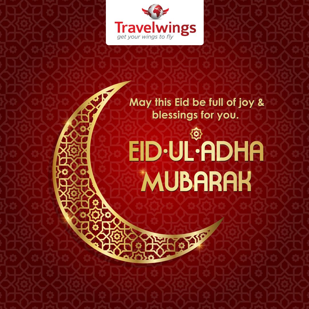 Wishing You All A Happy And Joyous Eid Al Adha Greetings