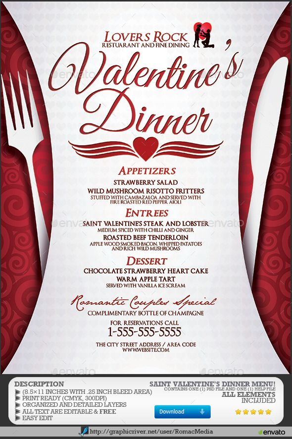 Valentines Dinner Flyer Templates Free