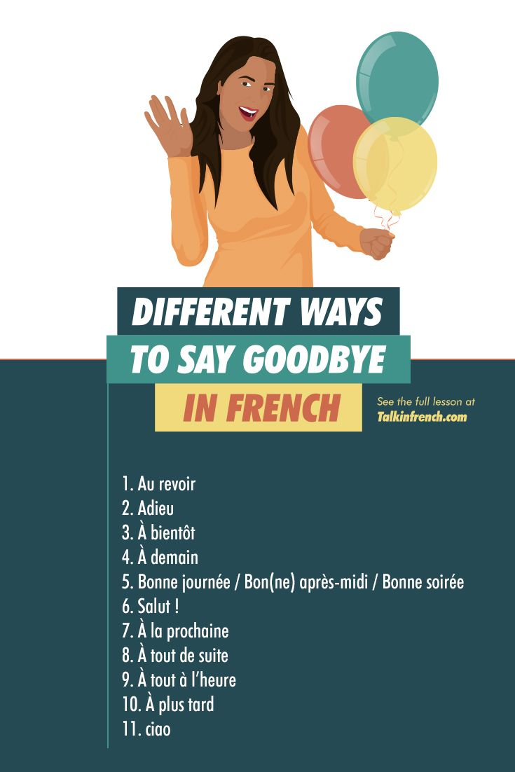 how to say goodnight in spanish words