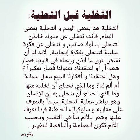Pin By Nora On اللهم صل وسلم وبارك على سيدنا محمد عليه أفضل الصلاة والسلام Math Math Equations Qoutes