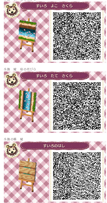 River With Flowers Animal Crossing Animal Crossing Game New