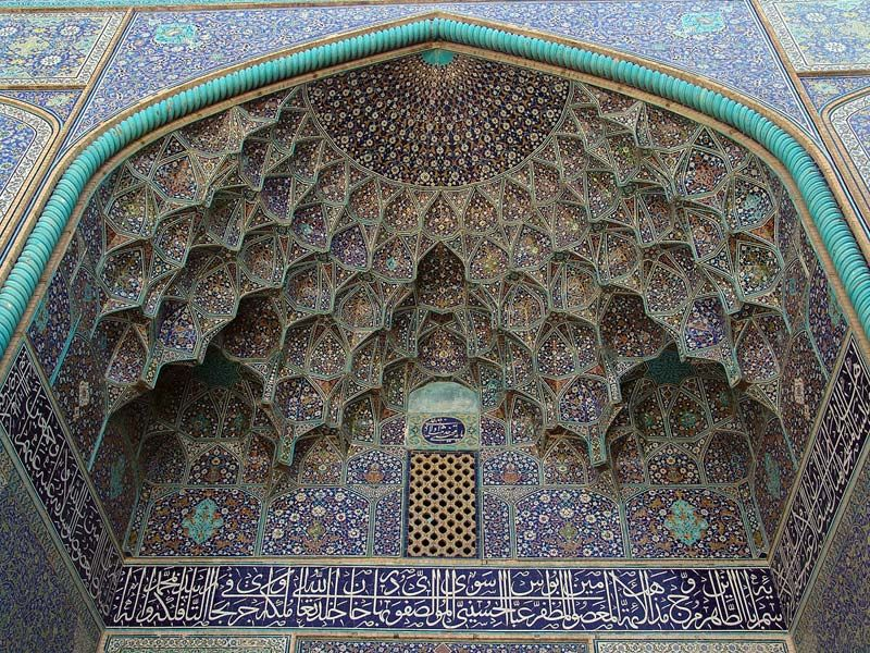 Persian Archetect Interiors Images Essential World Architecture - The mesmerising architecture of iranian mosques