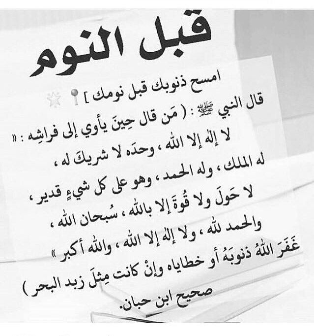 ادعية اسلامية Abcx1203 Twitter Quran Quotes Inspirational Islamic Inspirational Quotes Quran Quotes Love