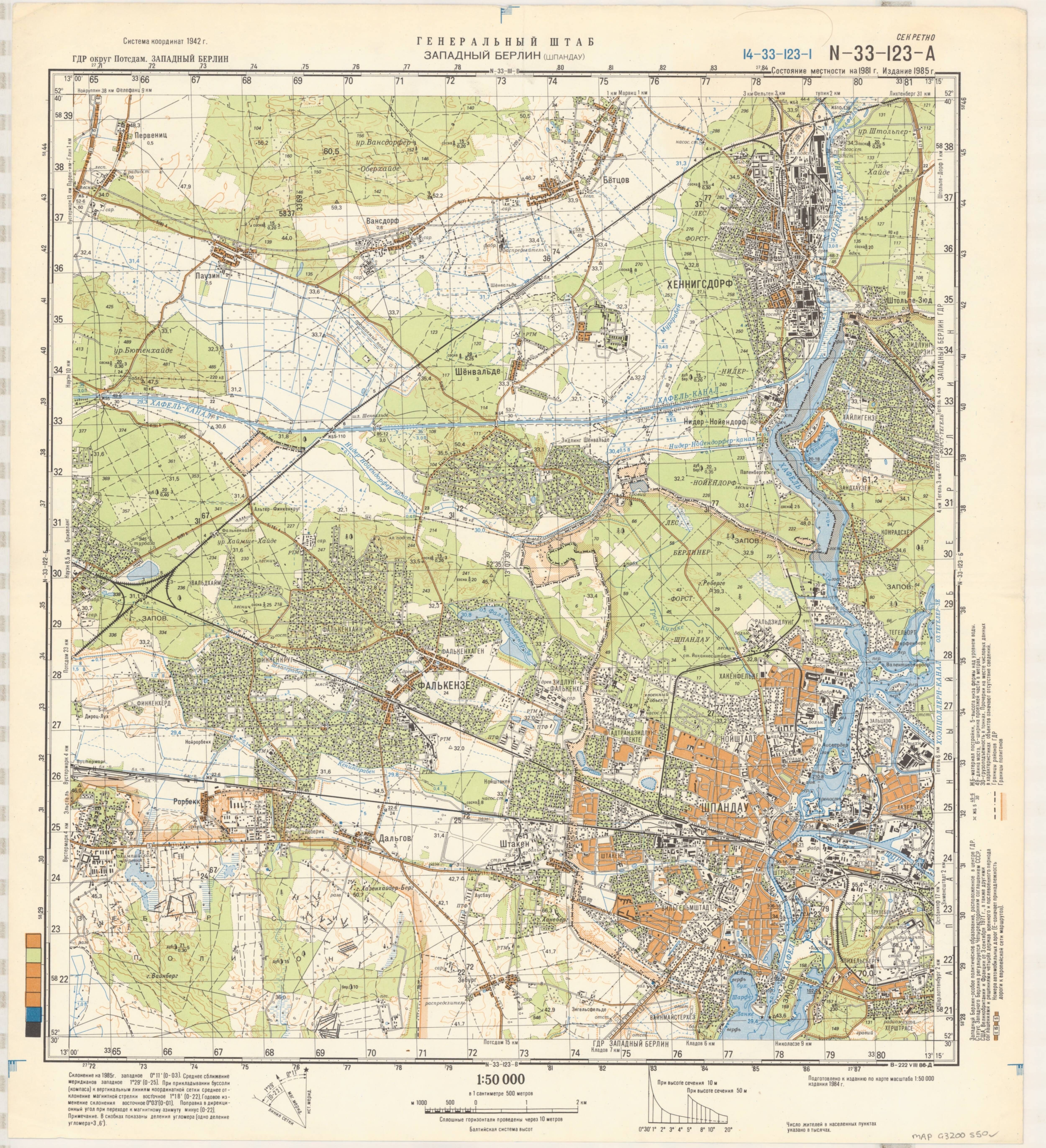 Soviet Military Topographic Map Of West Berlin Spandau Map - Military topographic maps