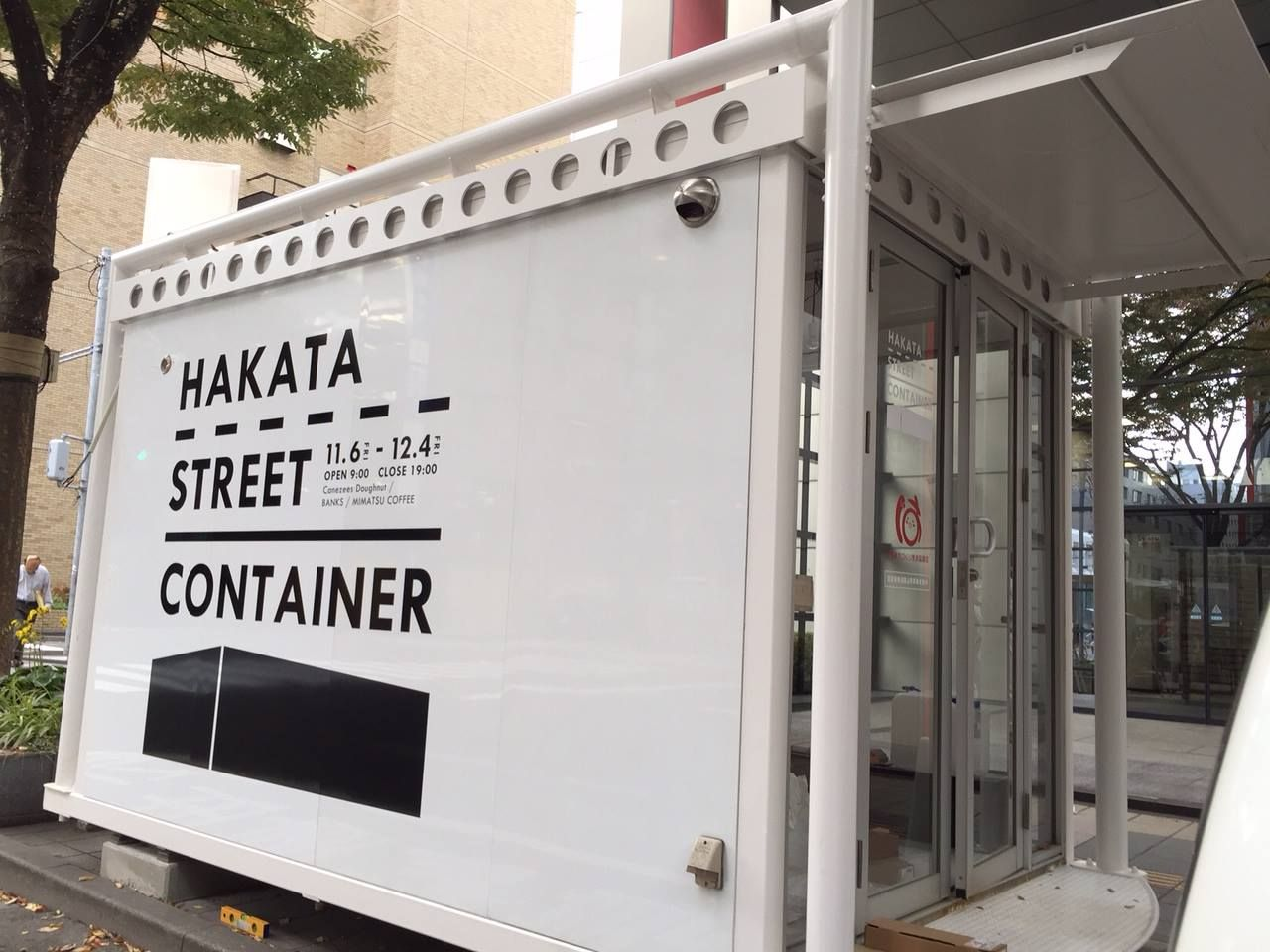 L Box Event Store Container コンテナハウス カフェ プレハブの家 コンテナハウス