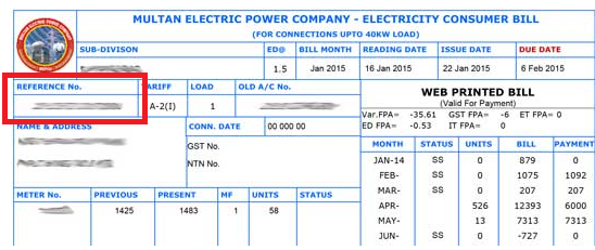 How To Check Online MEPCO Bill And Print Duplicate WAPDA Electricity