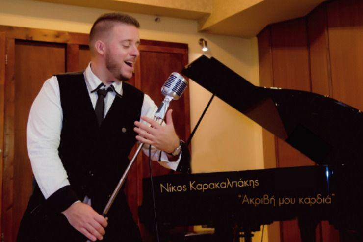 """Ο Νίκος Καρακαλπάκης μας παρουσιάζει το νέο του τραγούδι """"Ακριβή μου καρδιά"""" (VIDEO)"""
