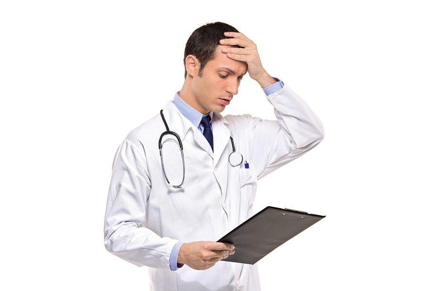 Seguro De Mala Praxis Medica Medicos Preguntas Respuestas